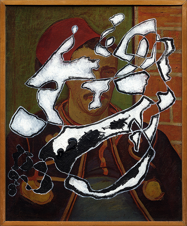 Czarny X (Kompozycja I) / Black X (Composition I)