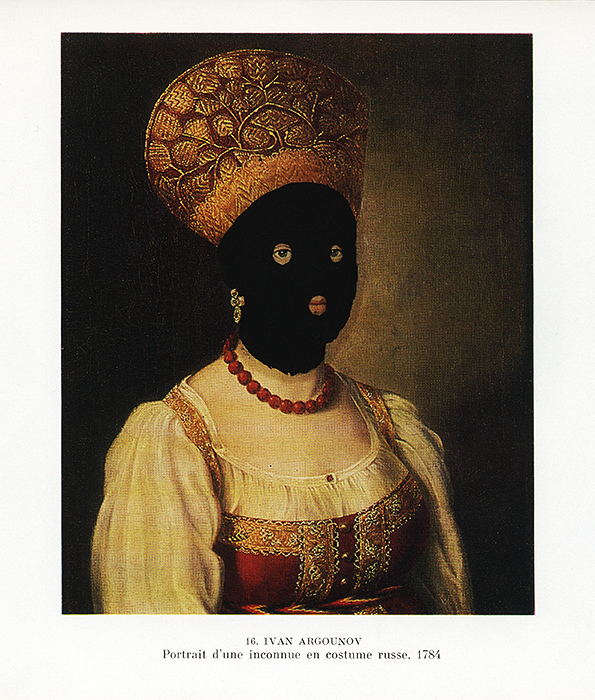 pasozyt-parasite--malarstwo-painting-card--female-mask---2020