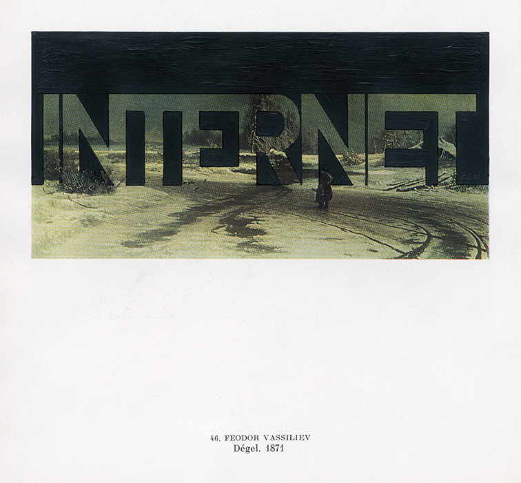 pasozyt-parasite--malarstwo-painting-card--internet---2020