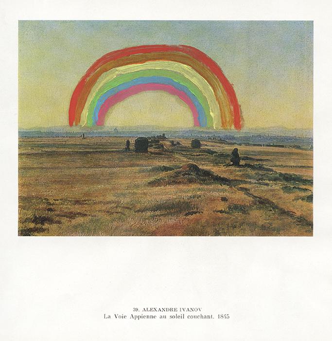 pasozyt-parasite--malarstwo-painting-card--rainbow-ivanov---2020